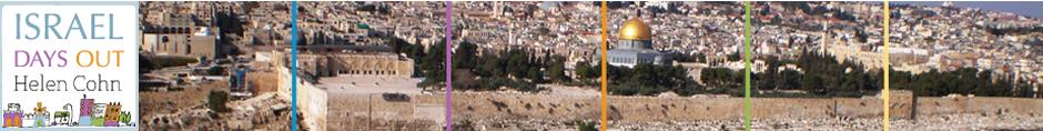 Helen Cohn, Israeli Tour Guide,  IsraelDaysOut.com